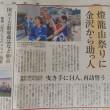 本屋親父のつぶやき 7月22日 飯田の燈籠山祭りも皆さんに助けられて無事終わりました。