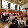 入学式を行いました