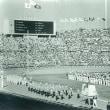 あの頃~東京オリンピック