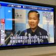 大阪地震と大腸がん検査