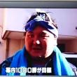 258 アチャコの京都日誌 スモン石鹸初場所キャンペーン始まる!