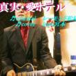 ★レーモンド松屋新曲!