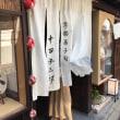 奈良カキ氷ツアーに行ってきました♪ 中の巻