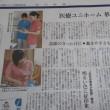 日本の医療現場も華やかになってきました ^_^