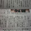 稲垣×草彅×香取@ザテレビジョン特設サイト♡