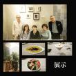 青山フレンチでアート刺繍、、無料体験