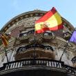 独立問題めぐり、カタルーニャから企業1200社近くが本拠移転。