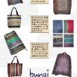 インドの布  織り・刺繍