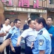 <中共のキリスト教弾圧>:キリスト教弾圧強める中国。福音派を強制捜査。日曜学校禁止、無宗教化迫る