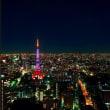 ボクのお正月休みのお話をちょっと「ANdAZ TOKYO」