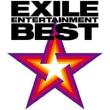 EXILE ENTERTAINMENT BESTオリコンランキング1位!!