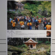 熊本大学ましきラボの展示を覗いて