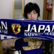 SAMURAI BLUE 日本代表!運命の第二戦!今日もWEBで応援実況するよ!23:45から!/昨日はありがとう!