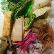 舞岡産のお弁当