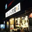 まんぷく食堂 大久保店 - 食堂  2丼食う