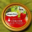 ソフトバンクホークス、日本シリーズ進出おめでとうございます☆彡とりあえずハーゲンダッツでお祝い。
