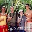 「ハワイ旅行記」№13 記念写真のサービスもありました