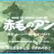 ジブリアニメの高畑勲さんの訃報から作品集をまとまました。