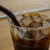 No.4587  iced coffee