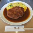 カフェレストラン瑠奈3