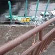 昨日から千住大橋桟橋の乗り場前が・・・