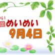 教室 風景 (きょうしつ ふうけい) [2017/07/10]
