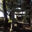 琴の尾神社