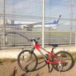 羽田空港周辺サイクリング