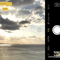 iPhone 7Plusで写真の撮り比べ(沖縄旅行201701・その3)