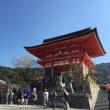 ぷらっと 京都