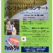 12/15@らんち&うちあわせ