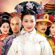 中国ドラマ「諍い女たちの後宮」