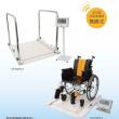 バリアフリー体重計 SMOOZER DP-7500PWシリーズ!