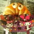 マジカルミスドハロウィーン『misdo×My Melody&Kuromi』でクロミブランケットGET♪