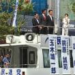 民進党代表選