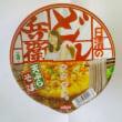 2018・1・23(火)…日清食品㈱「日清のどん兵衛 天ぷらそば」