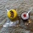 相方と♪近所の回転寿司へ…\(^o^)/