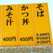 '18・5 宮古島 5日目