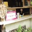 日奈久温泉・薩摩街道めぐりでぜひ立ち寄りたい湯