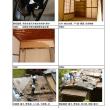 明月荘工事記録1 2013年