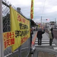 2018年12月14日新たに始まる抗議の波