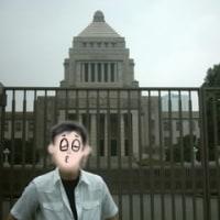東京・横浜旅行記その4 国会議事堂を見た!