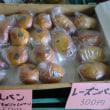 久々にジャムおじさんの手作りパン(●^o^●)