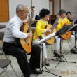 豊能町「ウグイス大学」・第7回講座はギターの音色と一緒に歌おう・