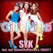 Girl's Night配信☆」
