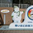 清里駅より、温度計&モニュメント&山々