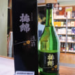 梅錦 酒一筋 純米吟醸原酒入荷。