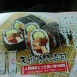 八千代の天船巻き寿司を求めて‥……