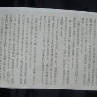 沖縄全戦没者追悼式~平和の詩