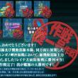 2018冬イベ 捷号決戦!邀撃、レイテ沖海戦(後篇) E-7(ゲージ2本目)(終了)